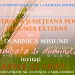 Conferinţa judeţeană de misiune externă, 28-29 Martie 2015